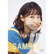 """内田真礼×Roseliaが表紙『My Girl vol.25""""VOICE ACTRESS EDITION""""』"""