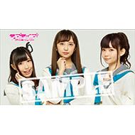 『CONTINUE Vol.56』HMV特典の「特製撮り下ろしチケットフォルダ」にはAqours3年生キャストが登場!