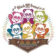 大人気アーティスト「AAA」の公式キャラクター「え〜パンダ」のHMV限定グッズ他、関連商品