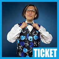 【チケット情報】伝統産業の日2019 きものde彩コンサート