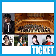 【チケット情報】明日を担う音楽家たち2019 〜文化庁在外研修の成果〜