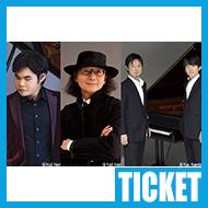 【チケット情報】辻井伸行 加古�� レ・フレール THE PIANIST! 新春スペシャル・コンサート