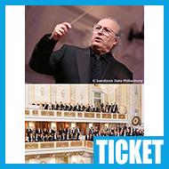 【チケット情報】エリアフ・インバル指揮 ベルリン・コンツェルトハウス管弦楽団