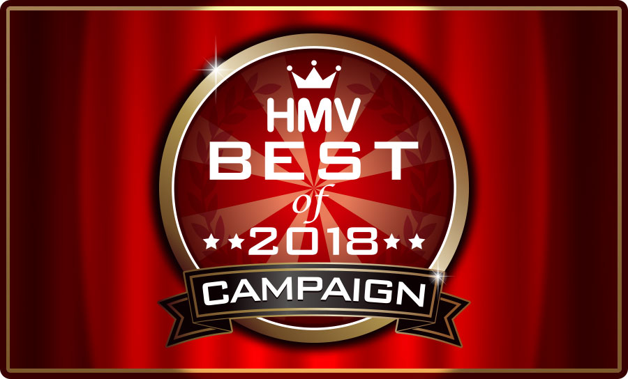 HMV BEST OF 2018 CAMPAIGN