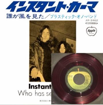 ROCK7インチ 中古セール (record shop新宿ALTA:2018年11月17日実施)