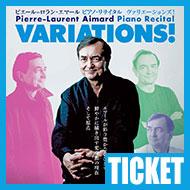 【チケット情報】ピエール=ロラン・エマール ピアノ・リサイタル