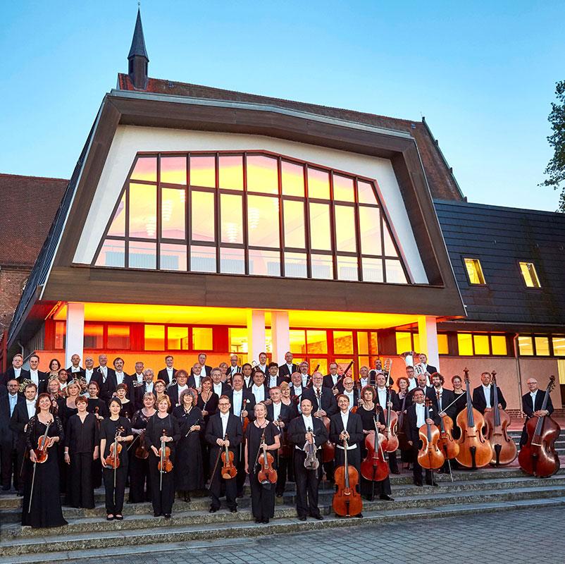 ブランデンブルグ国立管弦楽団フランクフルト