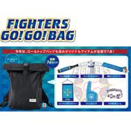 日本ハムファイターズGO!GO!バッグ2019の販売開始!