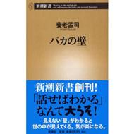 「平成で最も売れた実用書ベスト30」