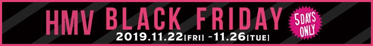 HMV BLACK FRIDAY