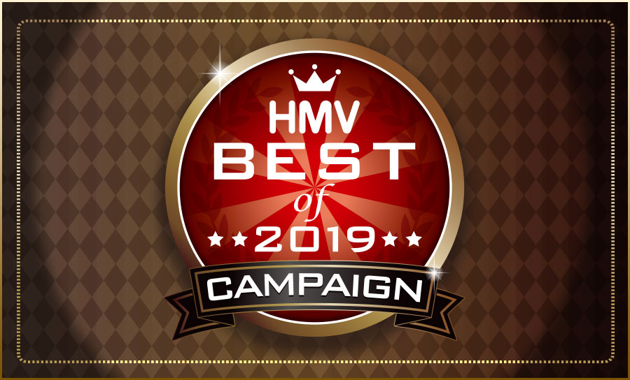 HMV BEST OF 2019 CAMPAIGN