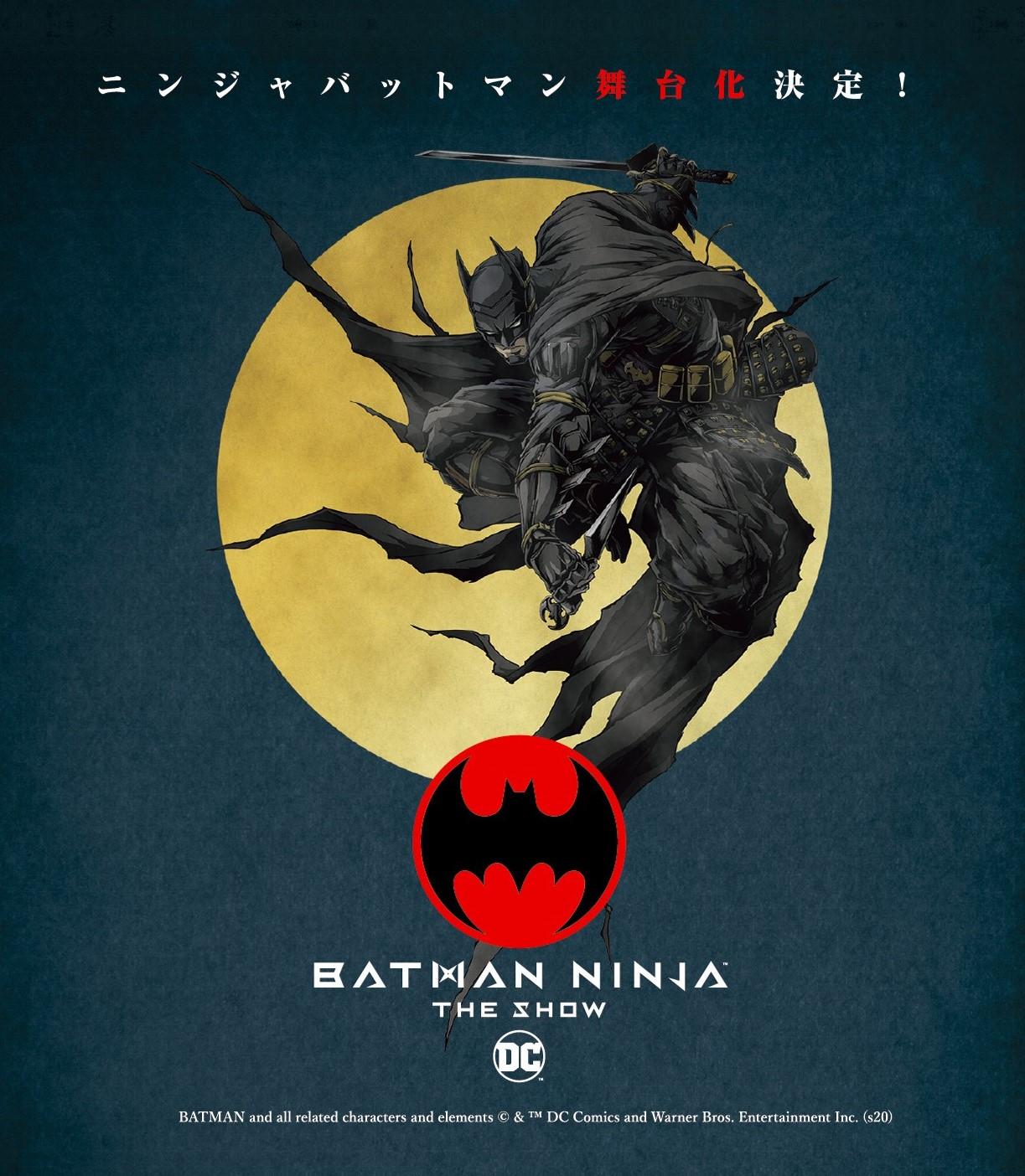 BATMAN NINJAーTHE SHOW(ニンジャバットマン ザ・ショー)