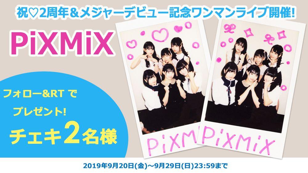 PiXMiX