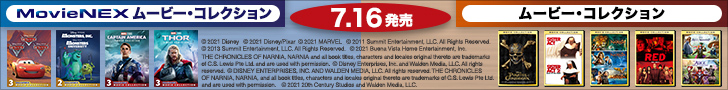 MovieNEXムービー・コレクション/ムービー・コレクション Blu-ray&DVD