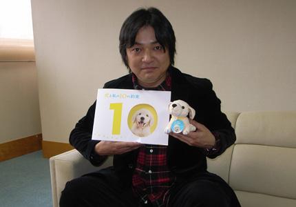 『犬と私の10の約束』本木克英監督