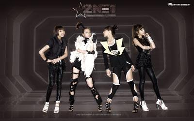 韓国のファッション業界が大注目の2ne1!