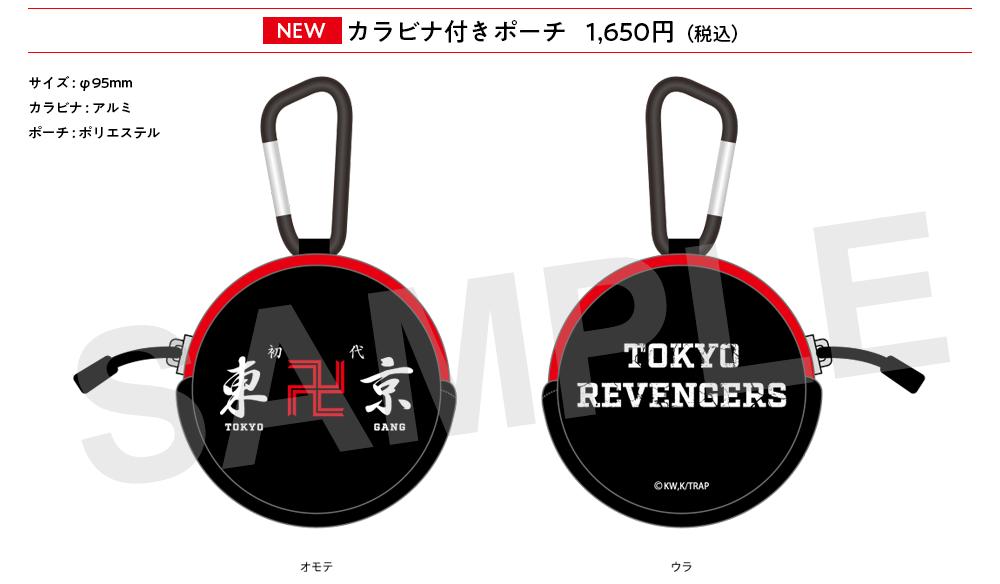 【トレーディング】ステッカーコレクション(ランダム全10種) 550円(税込)