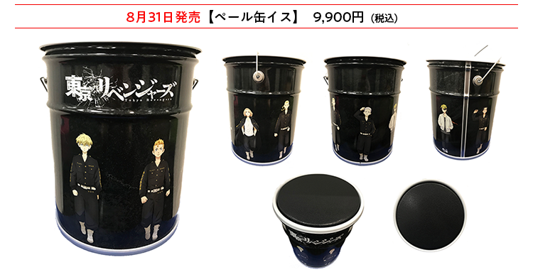 ミニのぼり 1,100円(税込)