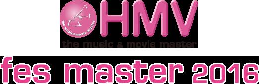 HMV Fes Master 2016