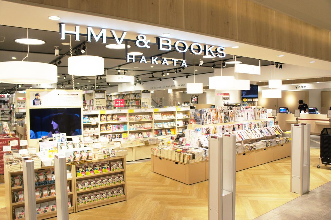 HMV&BOOKS HAKATA
